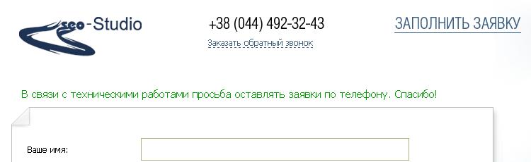 seo-studio.com.ua