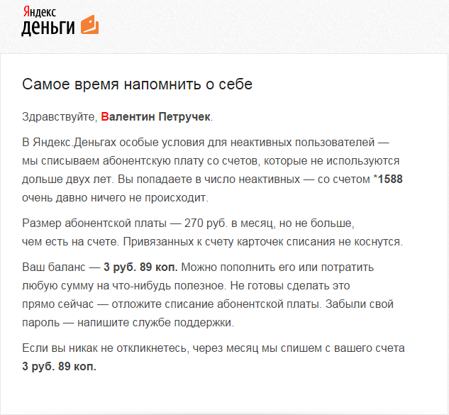 yandex-money.png